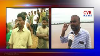 Illegal Sand Mafia in Srikakulam | SDRF rescues 55 people trapped in flood water | CVR News - CVRNEWSOFFICIAL