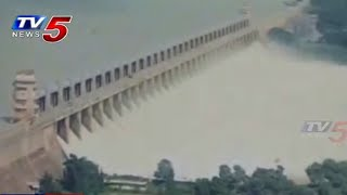 Heavy inflow to Tungabhadra Dam : TV5 News - TV5NEWSCHANNEL
