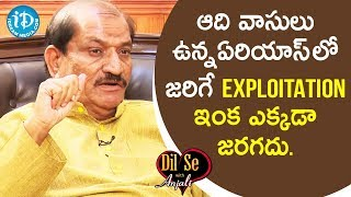 Dr Dasari Sreenivasulu Retd IAS - There is a lot of Exploitation in Tribal Areas |Dil Se with Anjali - IDREAMMOVIES
