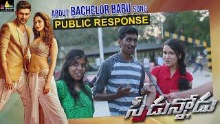 Speedunnodu Movie Bachelor Babu Song Public Response   Bellamkonda Srinivas   Sri Balaji Video - SRIBALAJIMOVIES