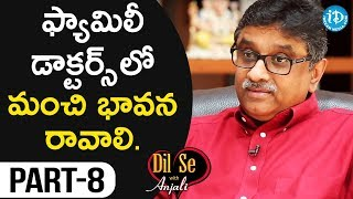 Sunshine Hospitals MD Dr. A V Gurava Reddy  Interview - Part #8 || Business Icons With iDream - IDREAMMOVIES