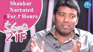 Shankar Narrated His Script For 7 Hours - Rathnavelu || Talking Movies With iDream - IDREAMMOVIES