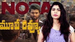 NOTA Movie Review - IndiaGlitz | Vijay Deverakonda | Anand Shankar | Studio Green - IGTELUGU