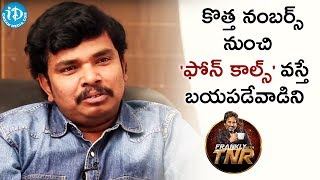 I used to Have a Fear Of New Phone Calls - - Sampoornesh Babu || Frankly With TNR - IDREAMMOVIES