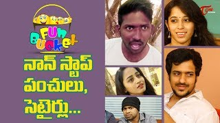 BEST OF FUN BUCKET | Funny Compilation Vol 4 | Try Not to Laugh | TeluguOne - TELUGUONE