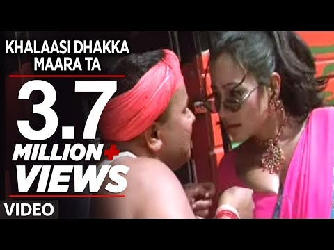 Khalaasi Dhakka Maara Ta - Best Bhojpuri Video Song Ft. Dinesh Lal Yadav
