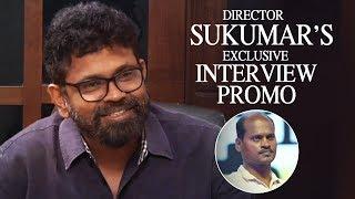 Rangasthalam Director Sukumar Exclusive Interview Promo | Ram Charan | Mahesh Babu | TFPC - TFPC