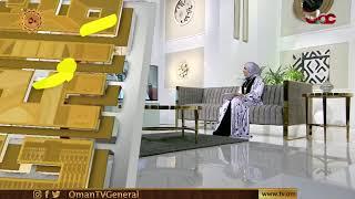 #من_عمان | الثلاثاء 24 نوفمبر 2020