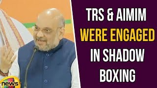 Amit Shah Said TRS and AIMIM were engaged in shadow boxing | Mango News - MANGONEWS