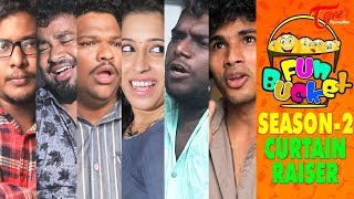 Fun Bucket | Season 2 | Curtain Raiser | Harsha Annavarapu | #TeluguComedyWebSeries - TELUGUONE