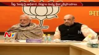 తెలుగు రాష్ట్రాల్లో అసెంబ్లీ స్థానాల పెంపుపై దృష్టి ఇద్దరు సీఎంలు || NTV - NTVTELUGUHD
