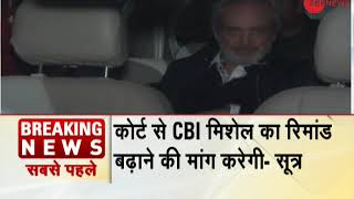 AgustaWestland case: CBI to seek extension of Christian Michel from court - ZEENEWS
