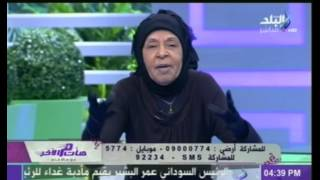 «ملكة زرار»: امتناع الزوج عن دفع المهر يأتي يوم القيامة زانيا