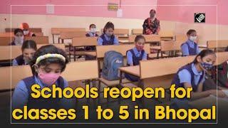 video : Bhopal में कक्षा 1 से कक्षा 5 तक के खुले Schools