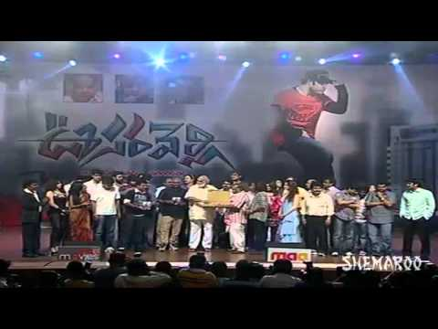 Oosaravelli audio release Part 16