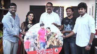 Producer Ashwini Dutt Lanches Bangari Balaraju 3rd Song   TFPC - TFPC