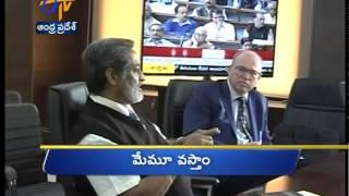 24th: Ghantaraavam 5 PM Heads  ANDHRA - ETV2INDIA
