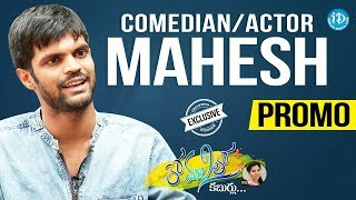 Comedian Mahesh Exclusive Interview - Promo || Anchor Komali Tho Kaburlu #15 || #Rangasthalam - IDREAMMOVIES