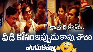 Brahmanandam Ultimate Comedy With Raviteja | Telugu Movie Comedy Scenes | TeluguOne - TELUGUONE