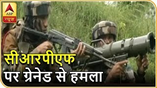Namaste Bharat: Terrorists hurl grande on CRPF camp in Jammu & Kahmir's Pulwama - ABPNEWSTV