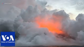 Toxic Cloud Caused by Hawaii Volcano Lava Emerges Over Ocean - VOAVIDEO