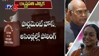 Stage Set for Presidential Poll in Delhi and Telugu States | Mock Voting Session in TS | TV5 News - TV5NEWSCHANNEL
