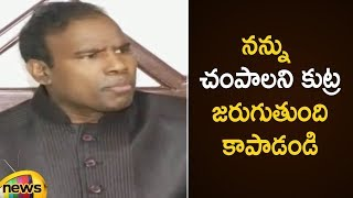 KA Paul Says He have Life Threat From Chandrababu Naidu | KA Paul Latest Press Meet | Mango News - MANGONEWS