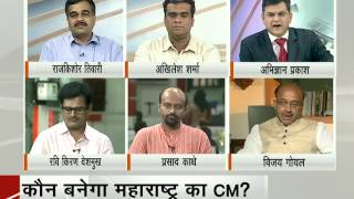 Now a turf war in the BJP over the post of CM of Maharashtra? - NDTVINDIA