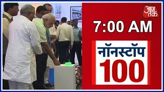 PM Modi To Inaugurate Two Mega-Expressways Today | Nonstop 100 - AAJTAKTV