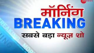 Morning Breaking:  Michel's CBI custody extended for 4 days - ZEENEWS