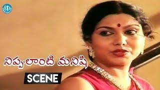 Nippulanti Manishi Movie Scenes - Balakrishna Releases From Jail || Sarath Babu - IDREAMMOVIES