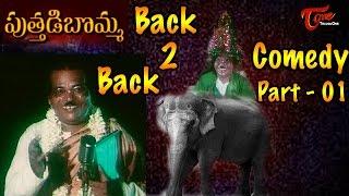 Puttadi Bomma Movie Comedy Scenes    Back 2 Back    Naresh    Poornima    Suthi Veerabhadra Rao    1 - TELUGUONE