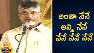 AP CM Chandrababu Naidu About PM Modi Rafale Deal Scam | Karunanidhi Statue Unveiling | Mango News - MANGONEWS