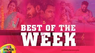 Best Of The Week | 2020 Latest Telugu Songs | Sankranthi Special Song | Madhu Priya | Mango Music - MANGOMUSIC