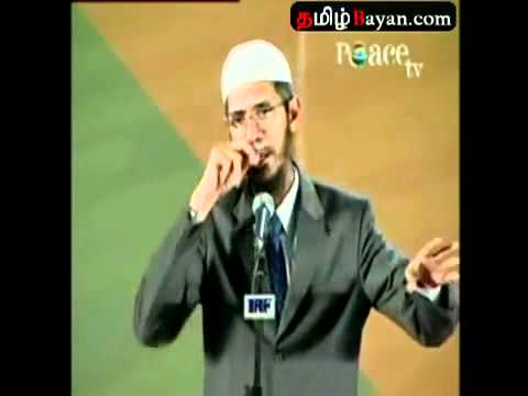 Zakir Naik Tamil Question and Answer Similarities Between Hinduism and Islam   Tamilbayan com Tamil bayans Online and Free Download11 -B2NIezISOj8