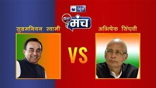 सुब्रमण्यन स्वामी बोले- कर्नाटक में नहीं बचेगा कांग्रेस गठबंधन, जल्द जेडीएस नेता जाएंगे जेल - ITVNEWSINDIA