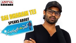 Sai Dharam Tej Speaks About his Latest Movie Subramanyam For Sale - ADITYAMUSIC
