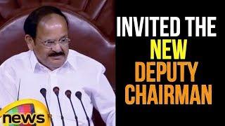 Venakaiah Naidu Invited the New Deputy Chairman Harivansh Narayan Singh | Parliament News Updates - MANGONEWS
