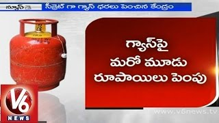 NDA government will increased Cooking gas rate - V6NEWSTELUGU