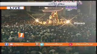 Lakhs of Devotees Witness Garuda Vahana Seva Procession in Tirumala | Brahmotsavam 2018 | iNews - INEWS