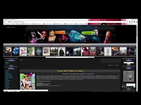 Δωρεαν ταινίες και σειρες Online!! (teniesonline.ucoz.com)
