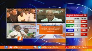 Congress in Talks With JDS Deve Gowda To Form Coalition Government in Karnataka | iNews - INEWS