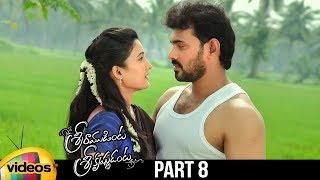 Sri Ramudinta Sri Krishnudanta 2019 Latest Telugu Movie HD | Deepthi Setty | Part 8 | Mango Videos - MANGOVIDEOS