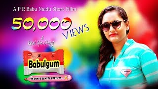 Bubble Gum - Latest Telugu Short Film 2018 - YOUTUBE