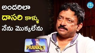 I Can't Touch Dasari Legs Like Others - RGV || RGV Interview || Frankly With TNR || Talking Movies - IDREAMMOVIES