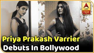 "Priya Prakash Varrier ""The Wink Girl"" Debuts in Bollywood as 'Sridevi - ABPNEWSTV"