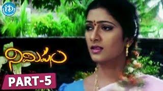 Nimisham Movie Part 5 || Ravi || Venkata Ramana || Anila || Ramana Reddy || Pramod Sharma - IDREAMMOVIES