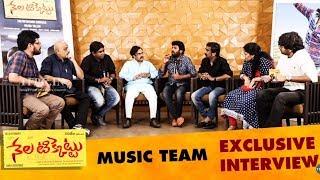 Nela Ticket Music Team Interview | Ramajogayya Sastry | Bhaskarabhatla | TFPC - TFPC