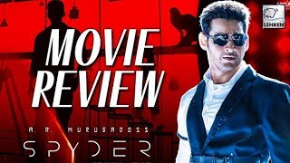 SPYder MOVIE REVIEW | Mahesh Babu | Rakul Preet Singh - LEHRENTELUGU