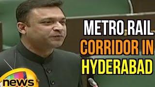 Akbaruddin Owaisi Speaks About The Metro Rail Corridor In Hyderabad | Mango News - MANGONEWS